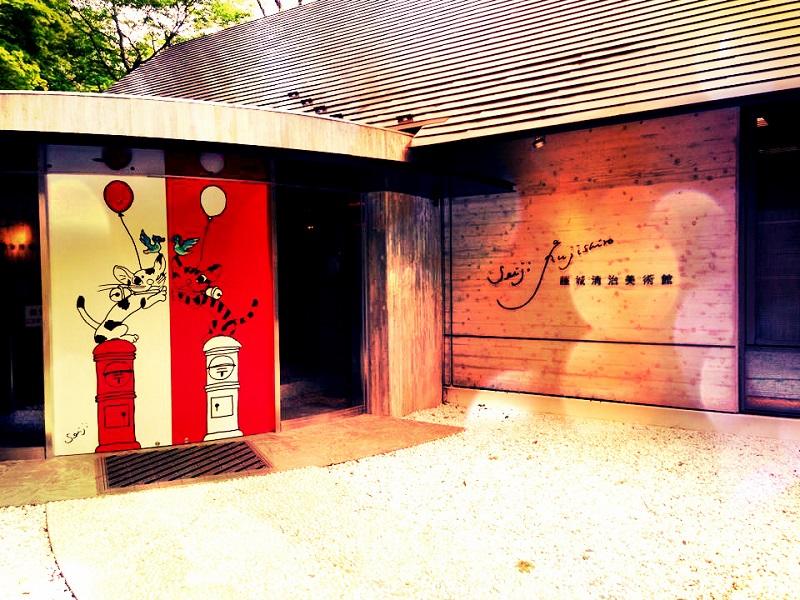 一度は行きたい「藤城清治美術館」卒寿を迎えても作品を生み出す影絵師と滝桜への想い