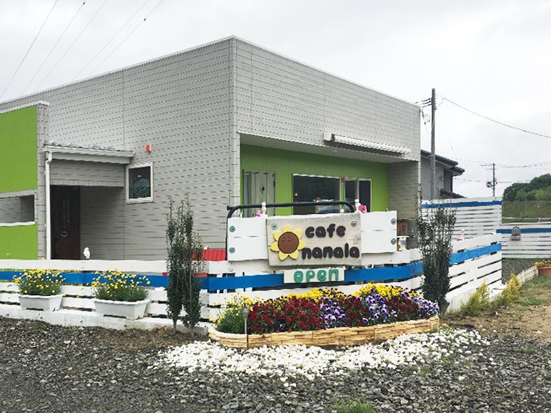 三春町「cafe nanala(カフェナナラ)」外観