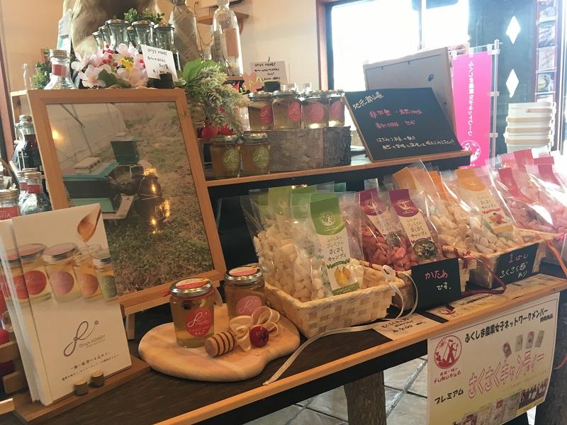 福島県内のオーガニックな素材をあつめて販売
