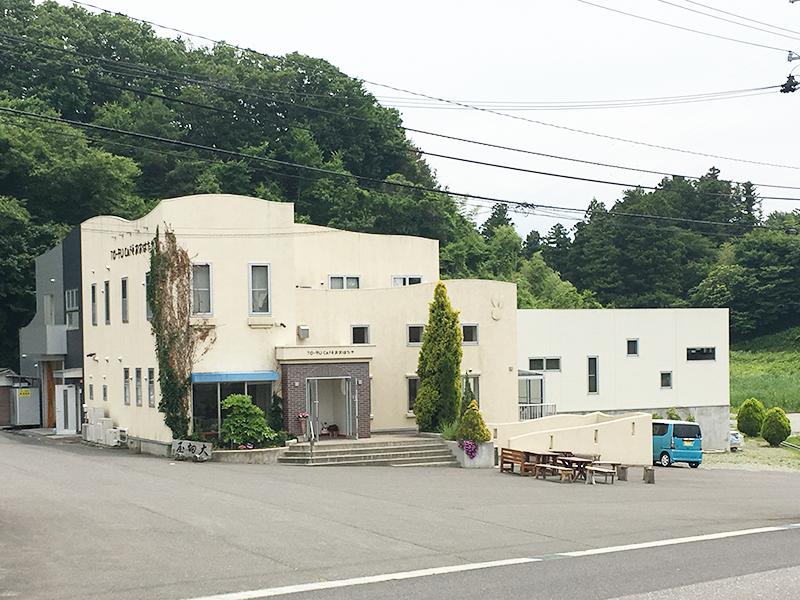 「TO-FU cafe おおはたや」豆腐専門カフェ外観|福島県三春町おすすめカフェ