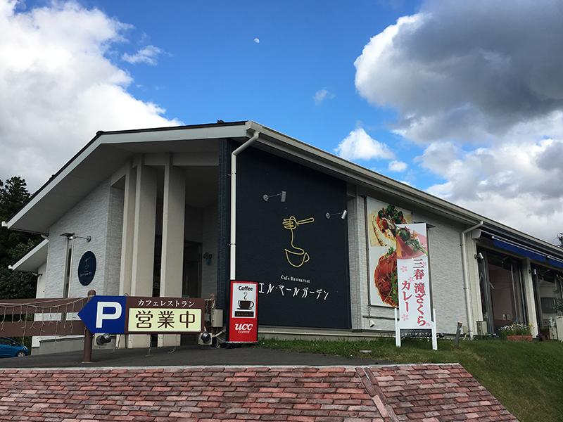 三春町山田「エル・マール ガーデン」外観